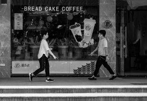 Huijun,-Liang---China-(dayangclub35@163.com)---Street-View4